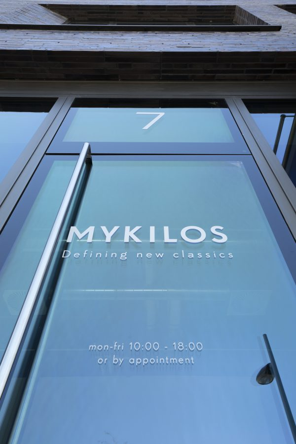 MYKILOS Hamburg | Neuer Showroom